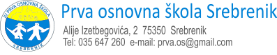 JU Prva osnovna škola Srebrenik